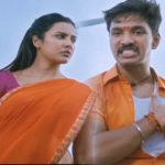 Muthuramalingam Movie Trailer