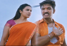 Muthuramalingam Official Trailer