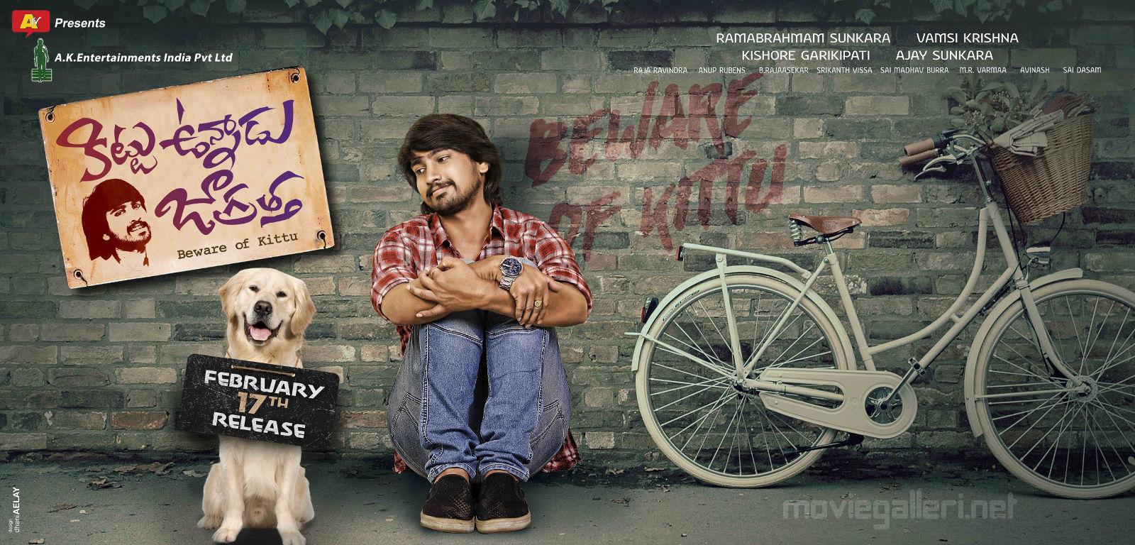 Raj Tarun Kittu Unnadu Jagratha First Look Poster