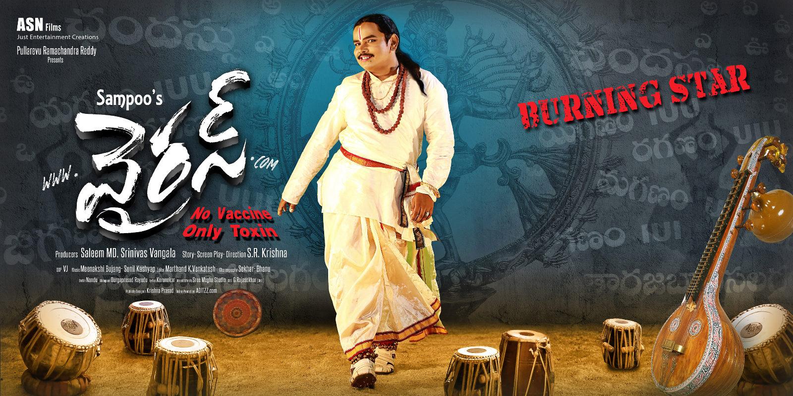 Sampoornesh Babu's VIRUS movie first look wallpapers