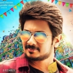 Udhayanidhi's movie to have a Pongal release
