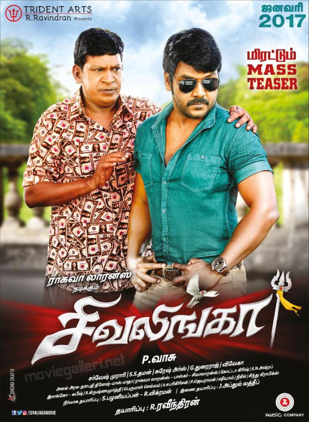 Vadivelu & Raghava Lawrence in Sivalinga Movie Poster