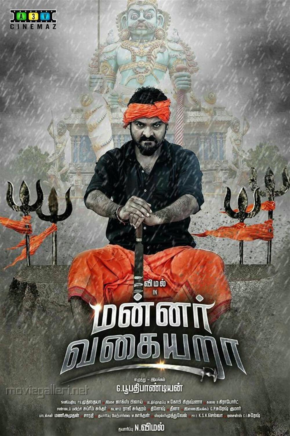 Vimal's Mannar Vagaiyara Movie First Look Posters