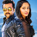 S3 Movie Latest Stills