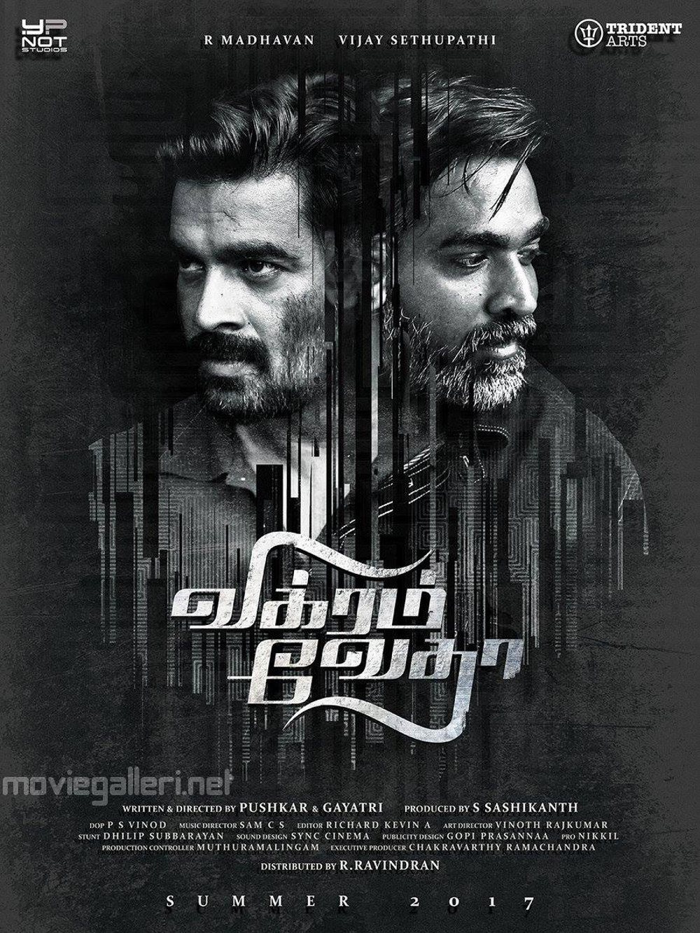 Actor Madhavan, Vijay Sethupathi starring Vikram Vedha Movie First Look Poster