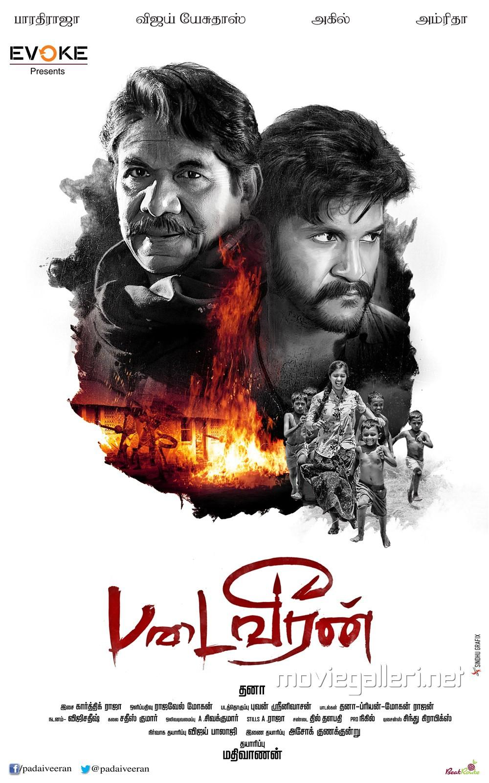 Bharathiraja Vijay Yesudas Padaiveeran Movie First Look Posters