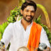 DJ Movie First Look Images
