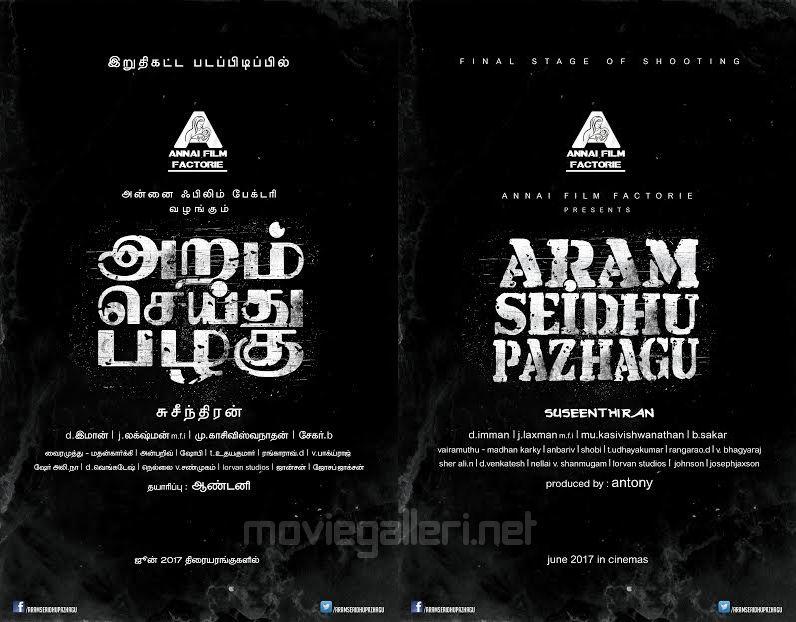"Director Suseenthiran's next movie title ""ARAM SEIDHU PAZHAGU"""