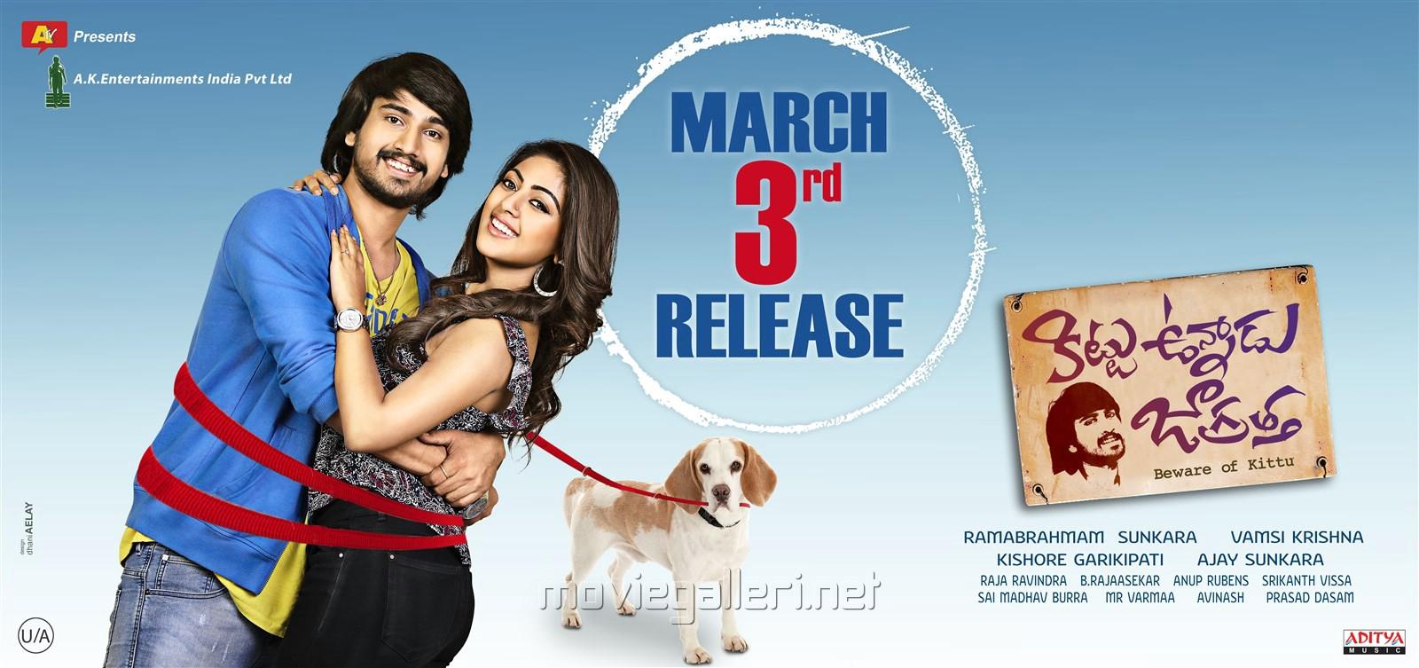 Raj Tarun & Anu Emmanuel in Kittu Unnadu Jagratha Movie Release Date March 3rd Wallpapers