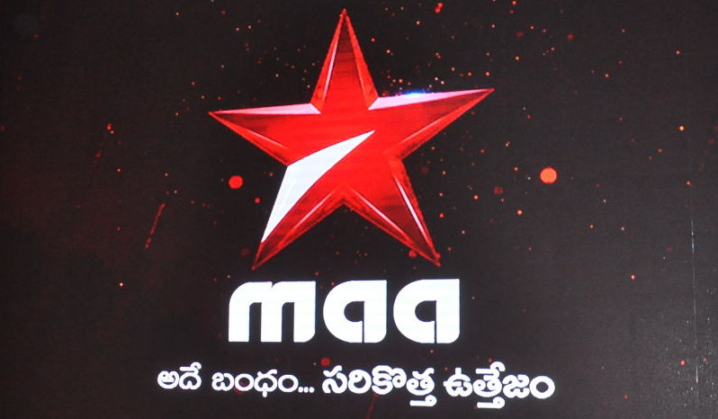 Maa TV Launches 'Refreshed' Channel Look, Logo and Positioning as 'Star Maa'