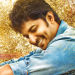 Nani's Ninnu Kori Movie First Look