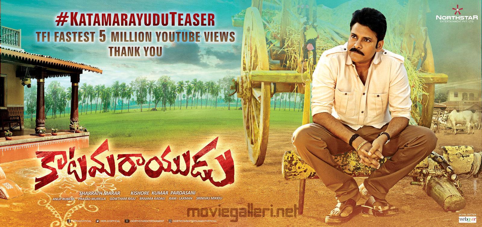 Pawan Kalyan Katamarayudu Movie Teaser 5M views Wallpaper