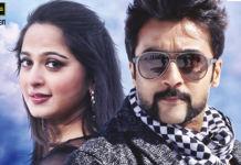 s3 movie review, si3 movie review, singam 3 movie review, suriya, anushka, shruti hassan, hari