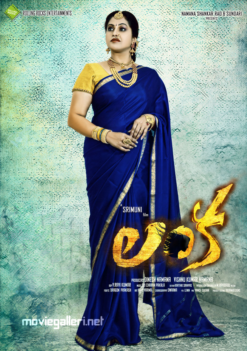Actress Raasi's Lanka Movie New Poster
