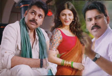 Katamarayudu Movie Official Trailer