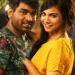 Kavan Movie Latest Stills