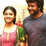 Paambu Sattai Movie Review