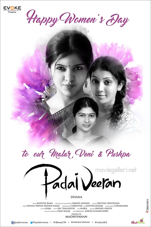 Padai Veeran Movie Happy Women's Day Wishes to Malar Veni & Pushpa Poster