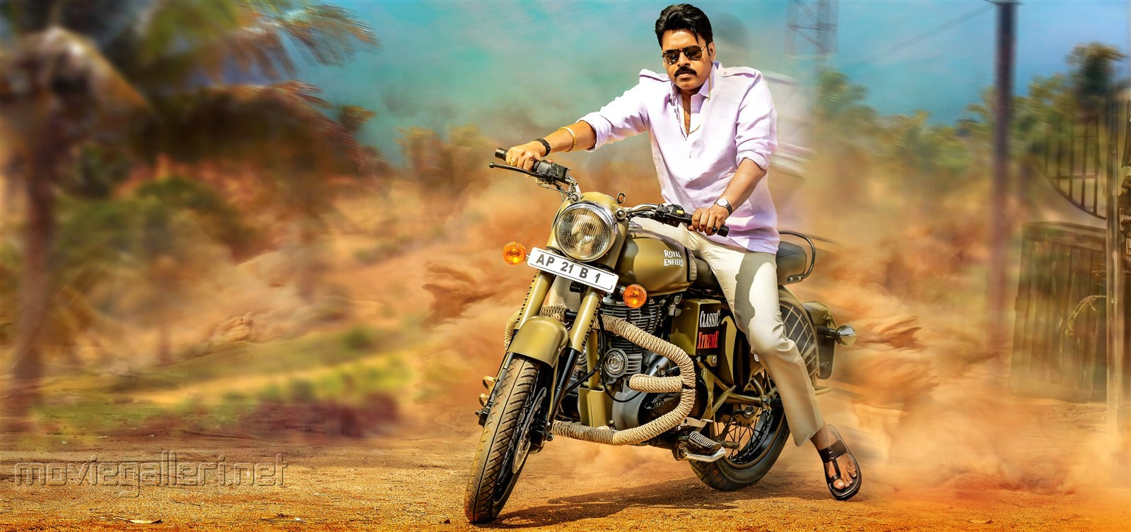 pawan kalyan katamarayudu new wallpaper | new movie posters
