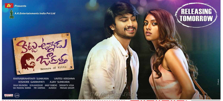 Kittu Unnadu Jagratha Movie Release Posters   New Movie Posters