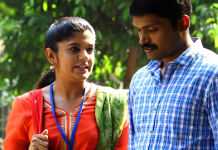 8 Thottakal Movie Review