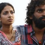 Attu Movie Review