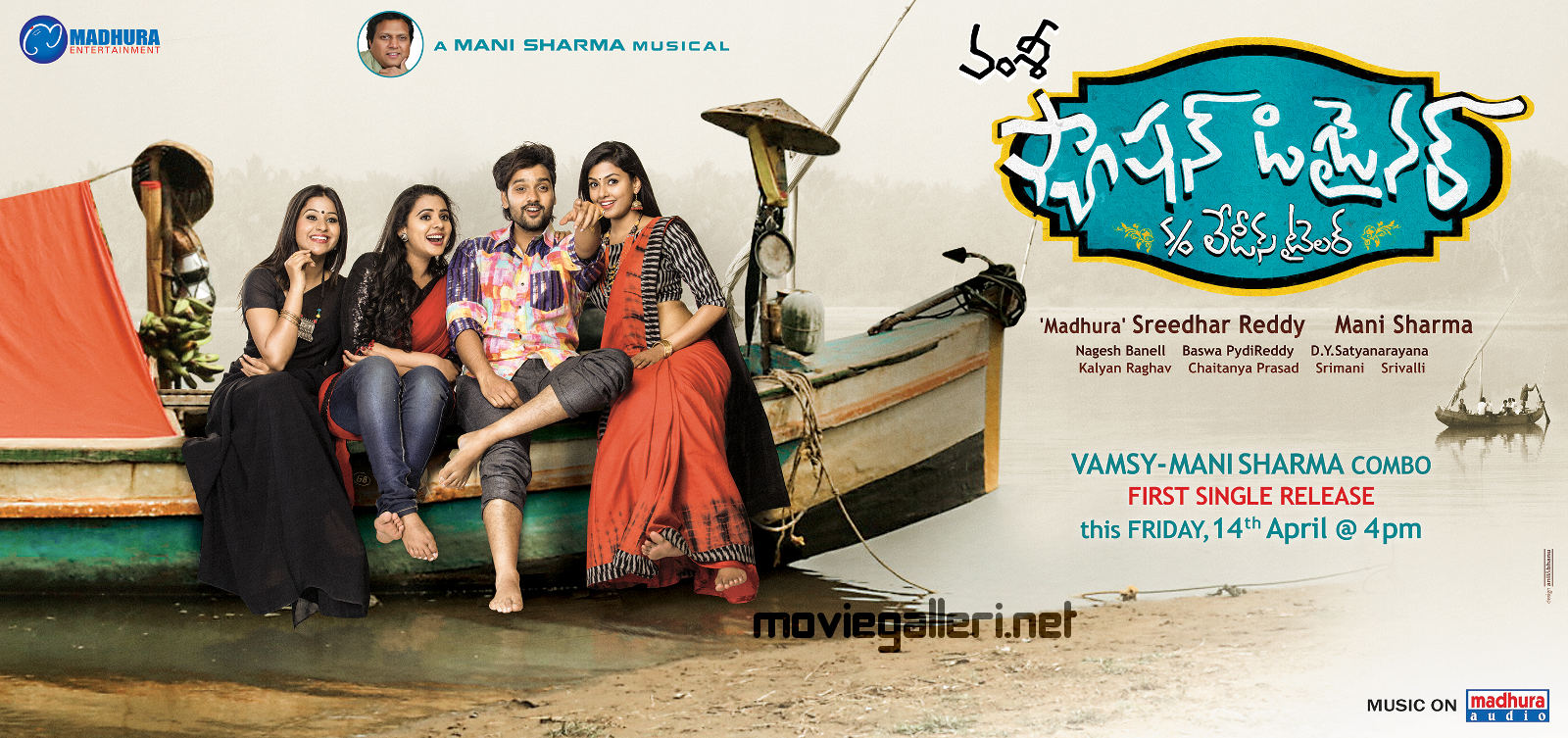 Fashion Designer S O Ladies Tailor Movie New Wallpaper New Movie Posters