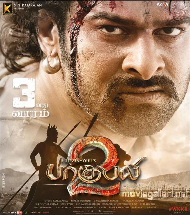 Actor Prabhas in Baahubali 2 Movie 3rd Week Poster