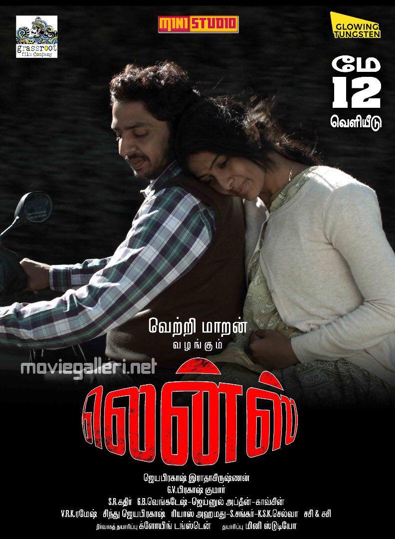 Anand Sami, Ashwathy Lal @ Lens Tamil Movie Poster