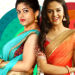 Babu Baga Busy Movie Release Posters