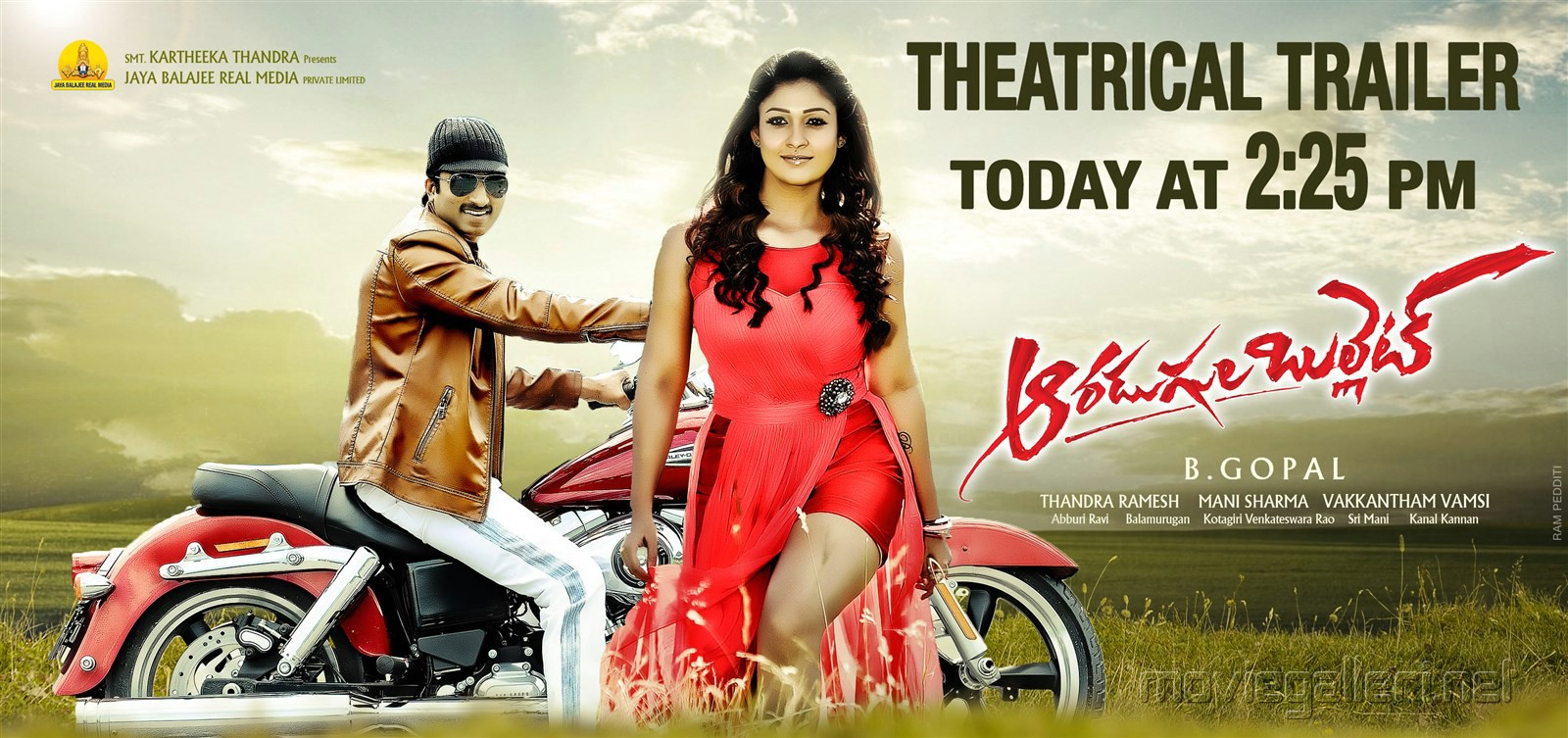 Gopichand Nayantara in Aaradugula Bullet Movie Trailer Release Wallpaper