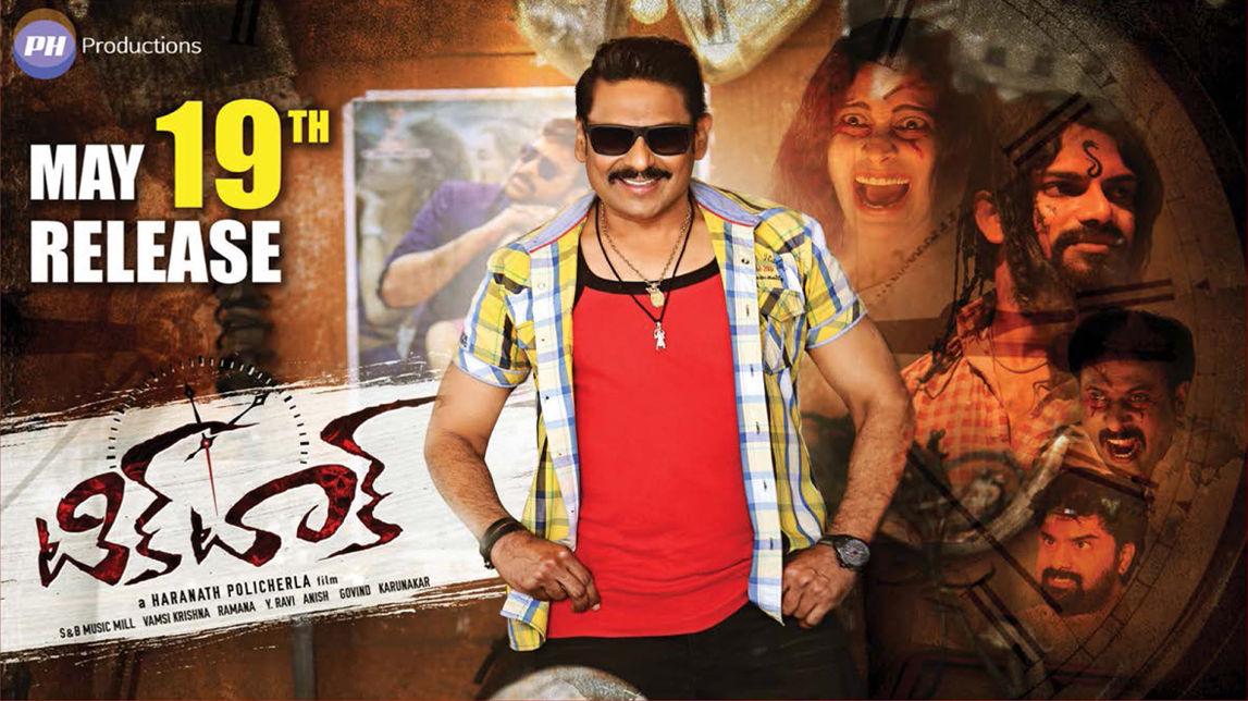 Hero Haranath Policherla Tick Tock Movie Release Posters