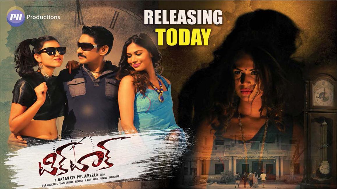 Mounika Haranath Policherla Nishi Ganda Tick Tock Movie Release Posters