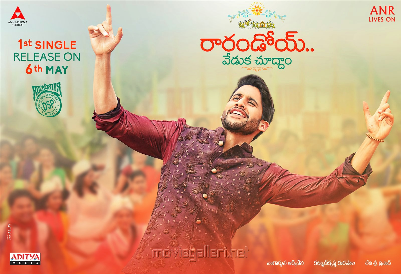 Naga Chaitanya's 'Rarandoi Veduka Chuddam' Single Release on May 6th Wallpaper