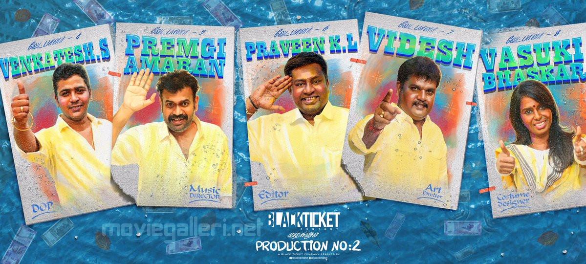 RK Nagar Movie Title Logo First Poster