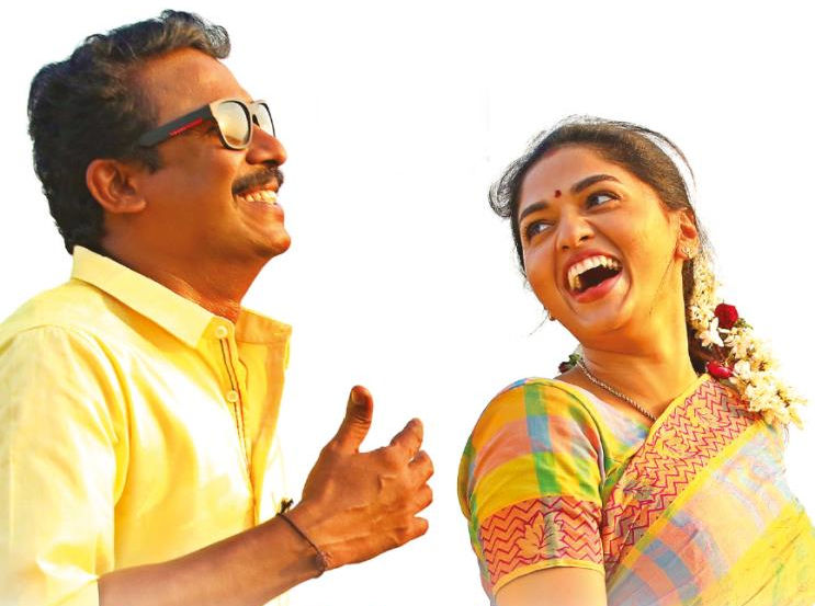 Samuthirakani Sunaina Thondan Movie Review