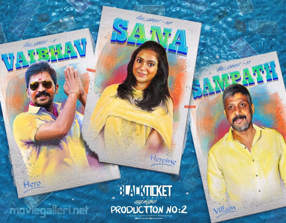 Vaibhav, Sana, Sampath Raj in RK Nagar Movie Title Logo First Poster