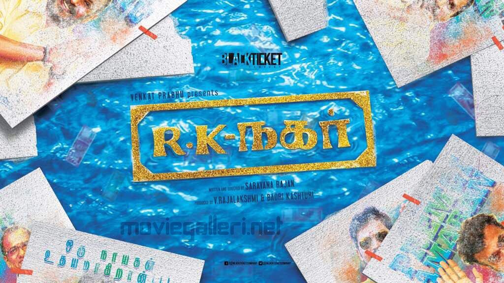 Venkat Prabhu RK Nagar Movie Title Logo First Poster