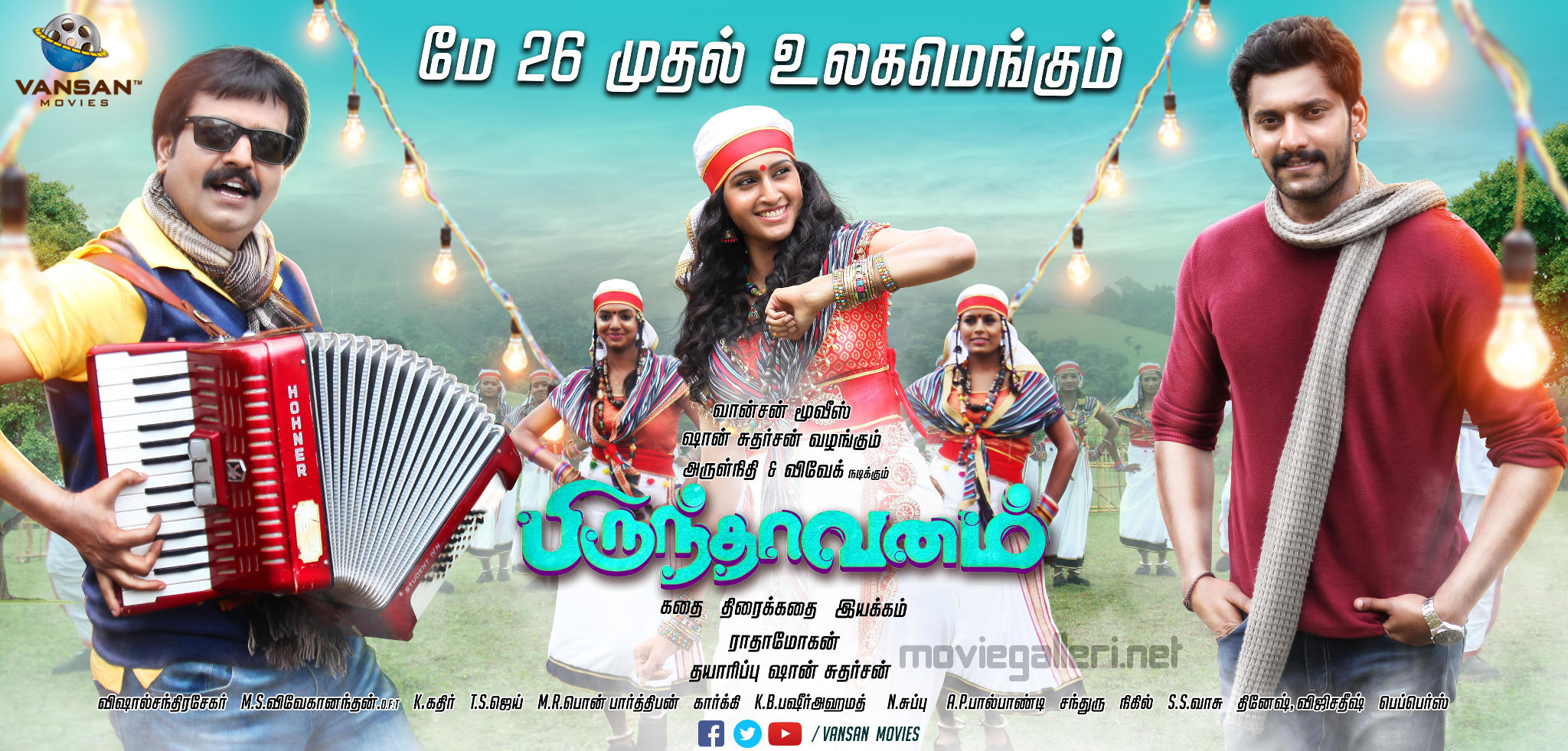 Vivek, Tanya, Arulnithi Brindhavanam Movie Release On 26th May Wallpaper