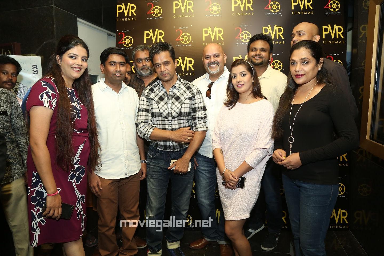 Action King Arjun inaugurates PVR Cinemas Grand Galada Mall Chennai Airport