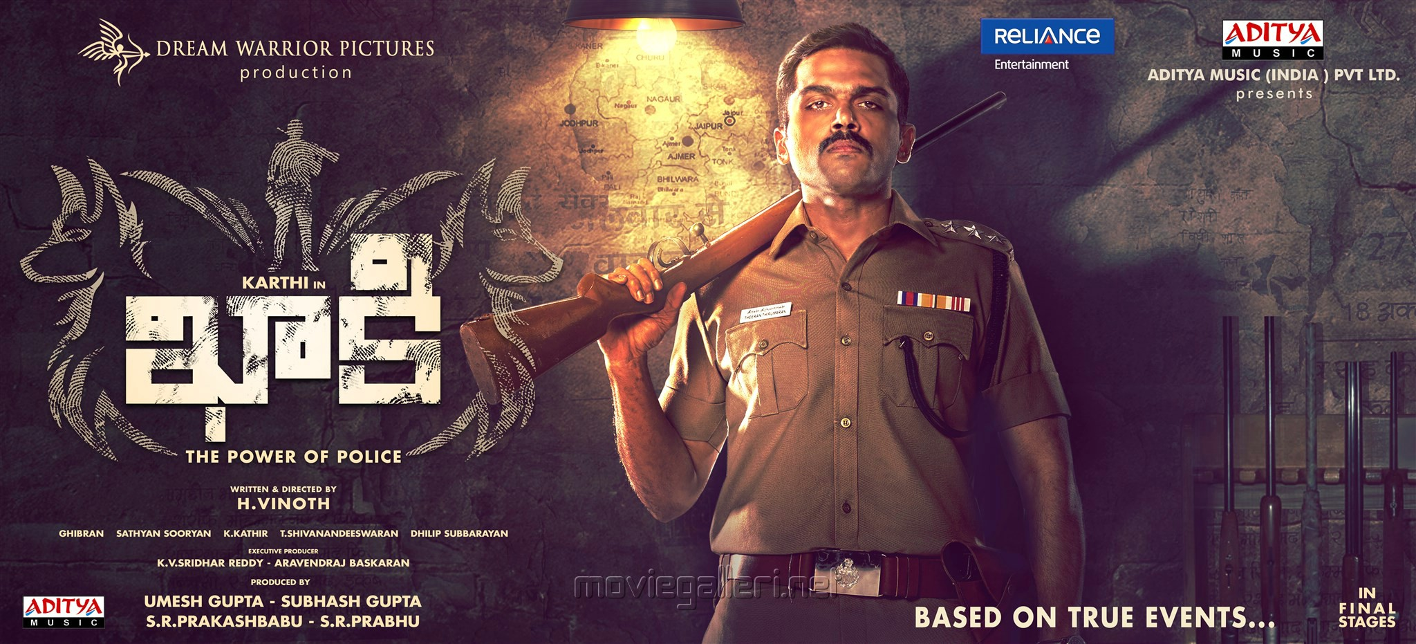 Actor Karthi Khaki Telugu Movie Wallpaper