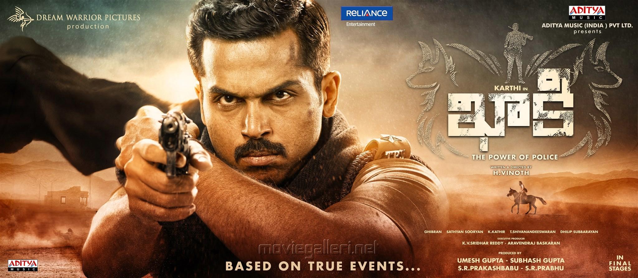 Actor Karthi coming as 'Khaki' -The Power of Police in Telugu