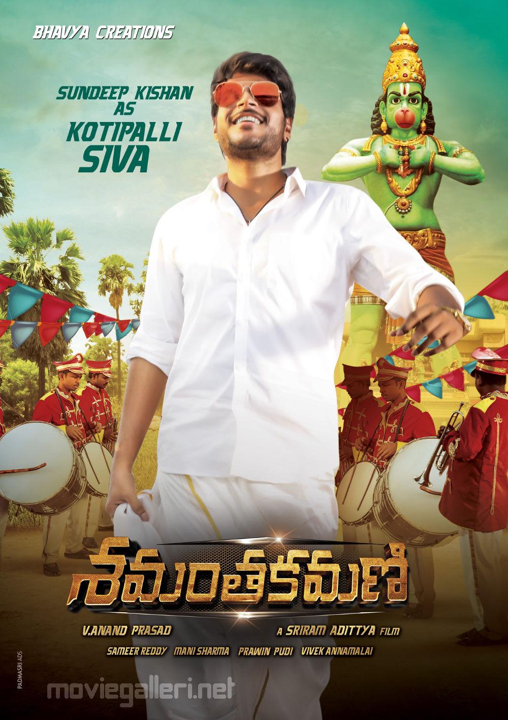 Actor Sundeep Kishan as Kotapalli Siva in Shamanthakamani First Look Poster