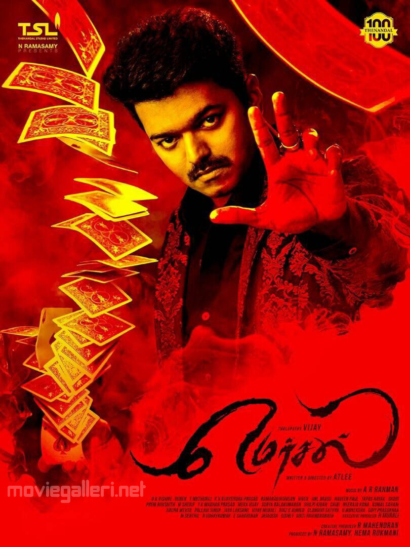 Actor Vijay Mersal Movie Second Look Poster