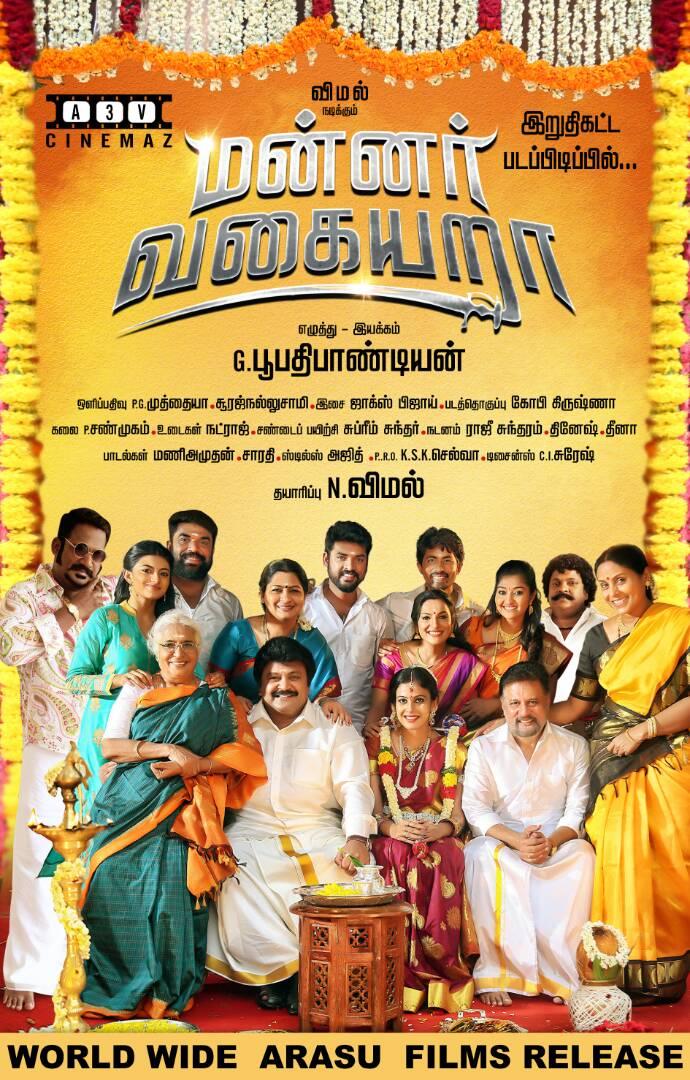 Mannar Vagaiyara Tamil Movie Posters