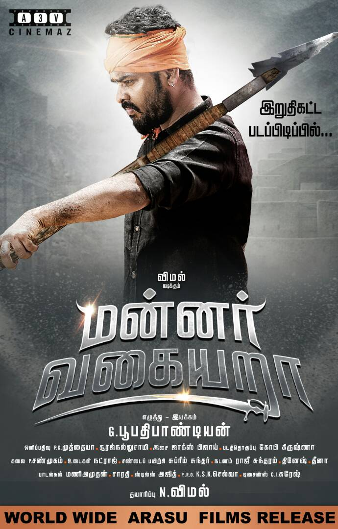 Actor Vimal's Mannar Vagaiyara Movie Posters