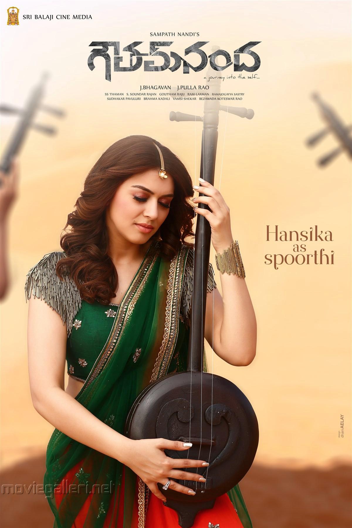 Actress Hansika as Spoorthi in Gautham Nanda Movie Poster