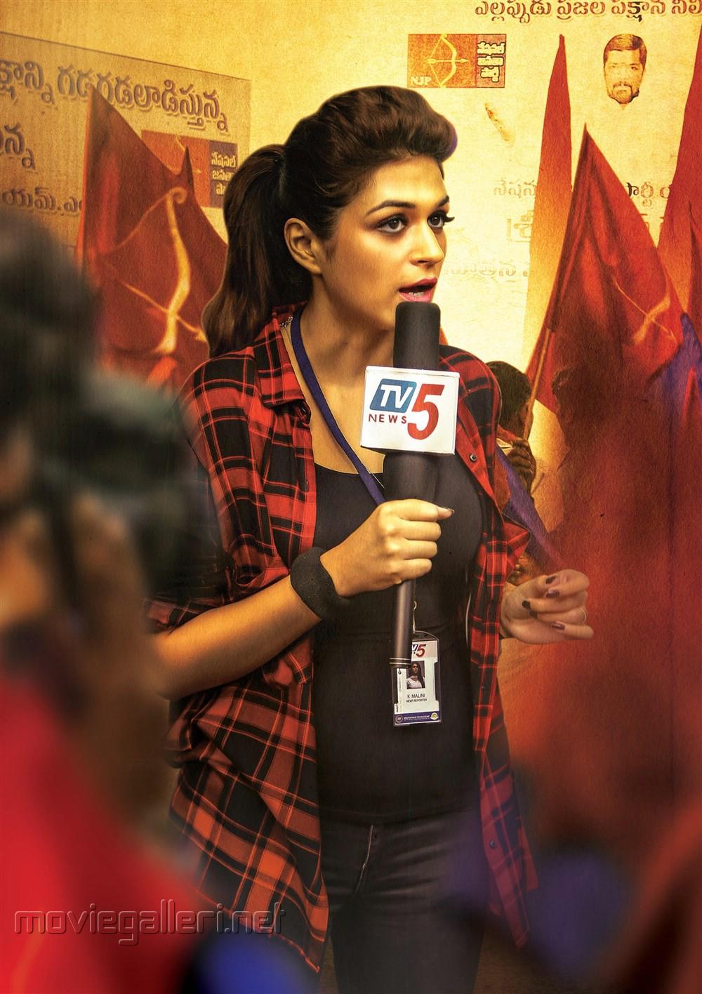 Actress Shraddha Das as Malini in PSV Garuda Vega Movie Images