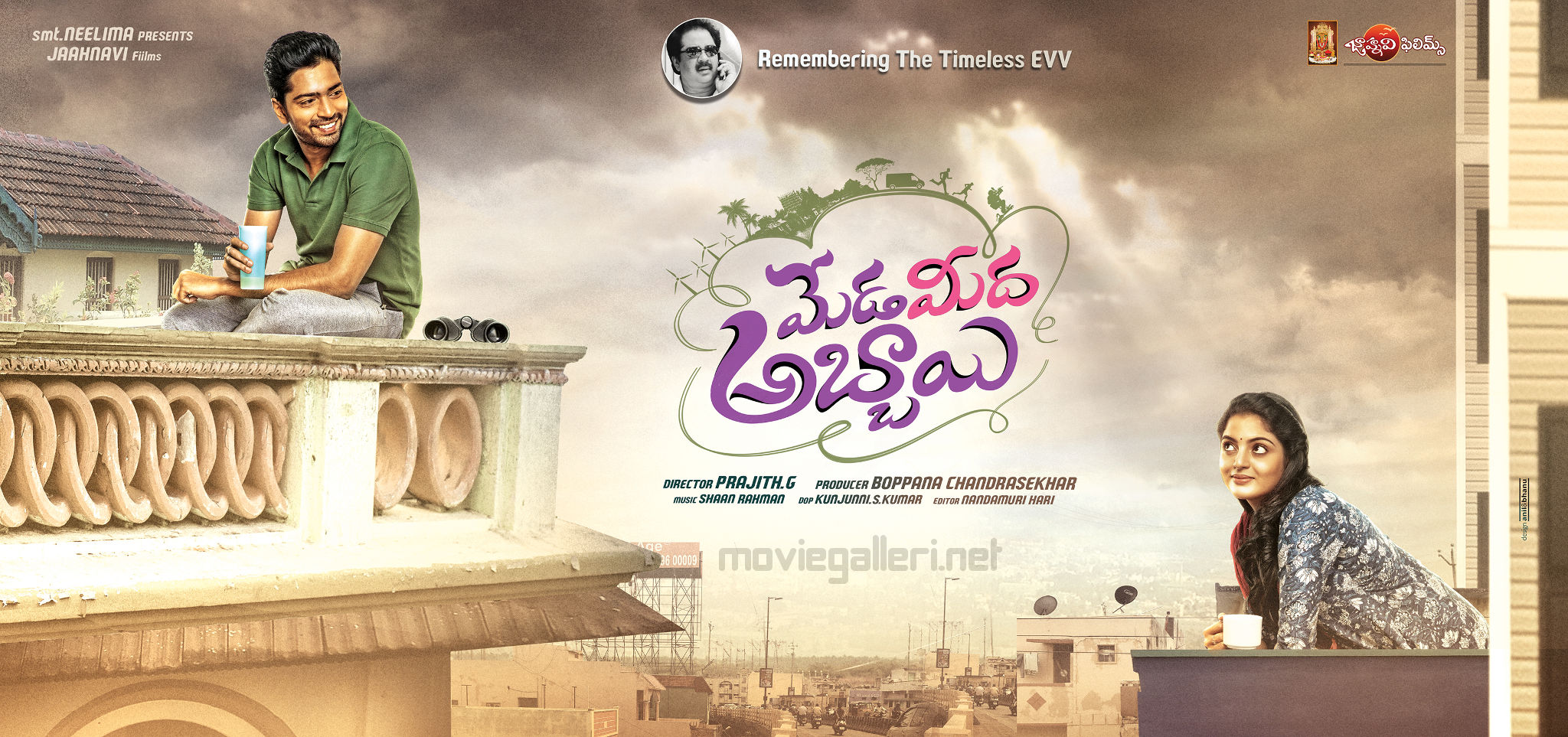 Allari Naresh, Nikhila Vimal in Meda Meeda Abbayi First Look Wallpaper HD