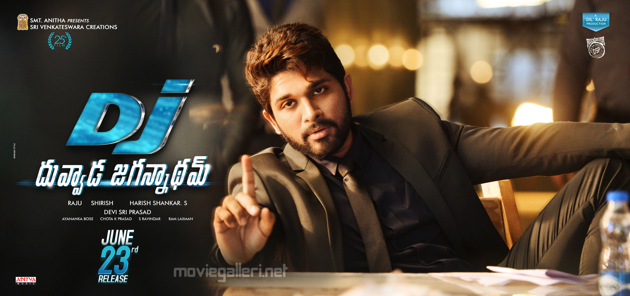 Allu Arjun DJ Duvvada Jagannadham Movie Release Date June 23rd Wallpaper